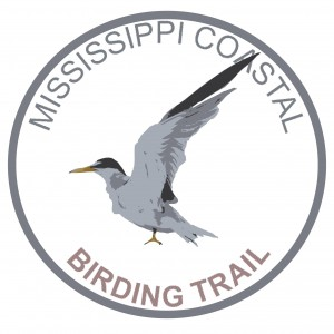 Birding Trail Sign General